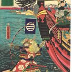 Utagawa Yoshitora, Edo, vers 1860, inv.978.2016, musée Saint-Remi, Reims